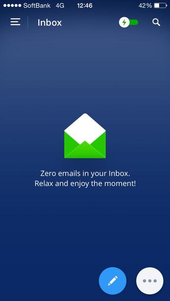 のメールをパソコンで読み -こんにちは …